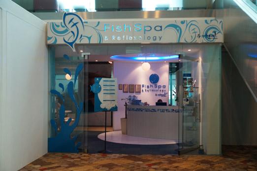 Singapur Airport_Spa